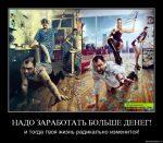Если у женщины нет мужчины что делать – Почему рядом со мной нет мужчины или причины женского одиночества — Психология — Каталог статей — Psitor.ucoz.ru
