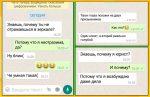 Как начать переписку по смс с девушкой – Как начать разговор с девушкой через СМС сообщения Как? Так!