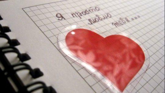 Романтичные фразы девушке – Красивые фразы любимой девушке